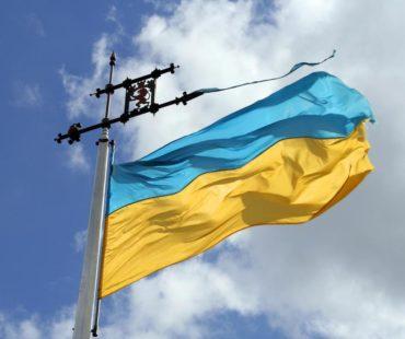 Ukrán tábor