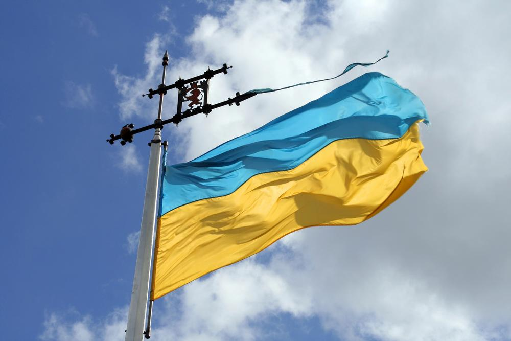 Ukrán nyelvi hét